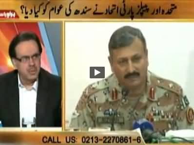 Live With Dr. Shahid Masood (Lashkar e Jhangvi Gives Life Threats to Bilawal Zardari) - 28th March 2014