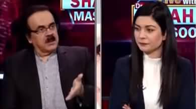 Live with Dr. Shahid Masood (Last 24 Hours) - 20th August 2021