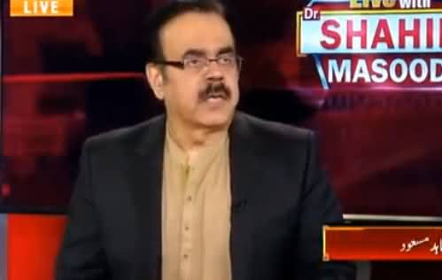 Live With Dr. Shahid Masood (Last Balls of Match) - 1st June 2019