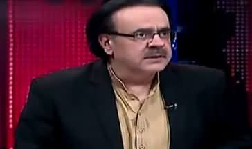 Live With Dr Shahid Masood (Last Balls of Match) – 24th January 2018
