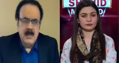 Live with Dr. Shahid Masood (Last Cards of Big Game) - 21st October 2020