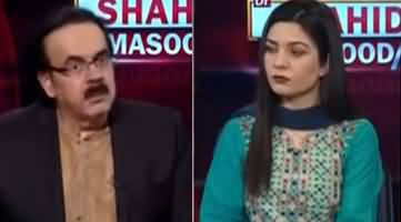 Live with Dr. Shahid Masood (Last Effort) - 9th June 2021
