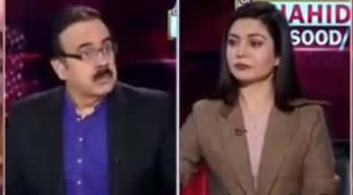 Live with Dr. Shahid Masood (Last Over) - 24th February 2021