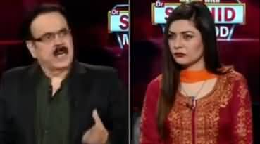 Live With Dr. Shahid Masood (Lawyers Attack on Hospital) - 11th December 2019