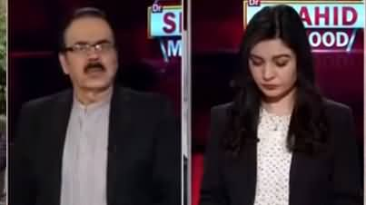 Live with Dr. Shahid Masood (Leaked Video of Vote Selling) - 9th February 2021