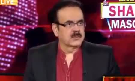 Live With Dr. Shahid Masood (Leaked Video, Politics of Collision) - 7th July 2019