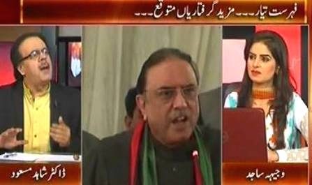 Live With Dr. Shahid Masood (List Ready, More People Will Be Arrested) – 17th July 2015