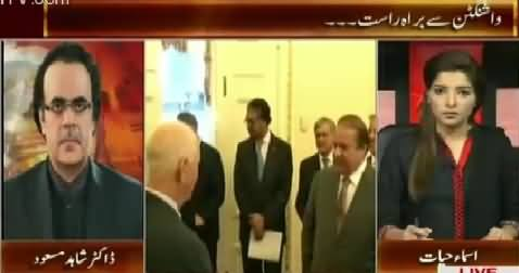 Live With Dr. Shahid Masood (Live From Washington, USA) – 23rd October 2015