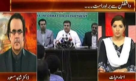 Live With Dr. Shahid Masood (Live From Washington, USA) – 24th October 2015