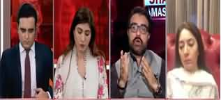 Live with Dr. Shahid Masood (Lockdown A Joke) - 23rd April 2020