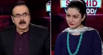 Live with Dr. Shahid Masood (Lockdown And Politics) - 28th April 2020