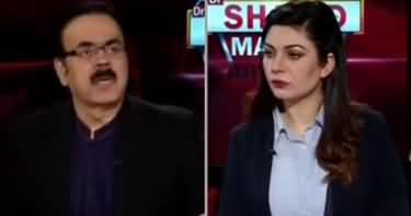 Live with Dr. Shahid Masood (Lockdown, Curfew Or More Planning) - 27th March 2020