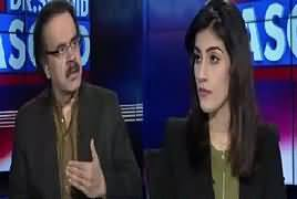 Live With Dr Shahid Masood (London Flats Kis Ke?) – 13th January 2017