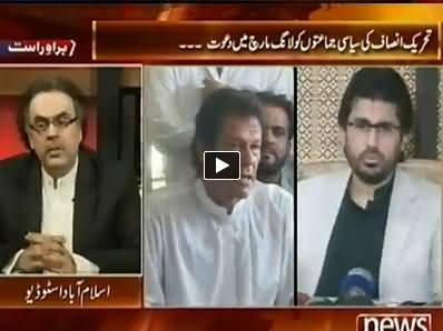 Live With Dr. Shahid Masood (Long March & Arsalan Iftikhar Vs Imran Khan) - 22nd July 2014