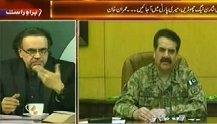 Live with Dr. Shahid Masood (Long March Special Transmission) - 16th August 2014