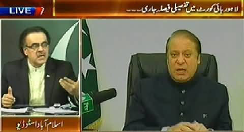 Live With Dr. Shahid Masood (Long March Special Transmission) 8PM To 9PM – 14th August 2014