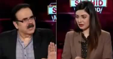 Live with Dr. Shahid Masood (Looti Hui Daulat?) - 6th December 2019