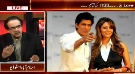 Live With Dr. Shahid Masood (Love Jihad, New Campaign By RSS) - 6th February 2015