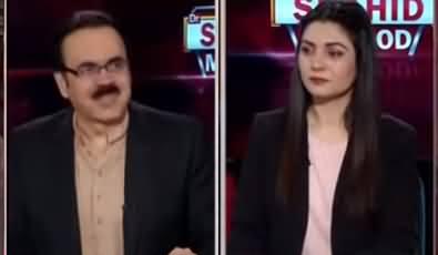 Live with Dr. Shahid Masood (Maarka) - 14th February 2021