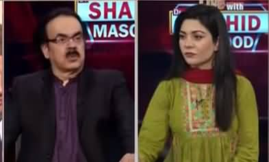 Live with Dr. Shahid Masood (Madd e Muqabil) - 8th June 2021
