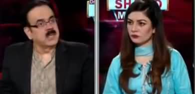 Live With Dr. Shahid Masood (Mafahmat Ya Takrao?) - 9th December 2019