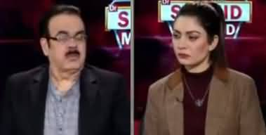 Live with Dr. Shahid Masood (Maidaan e Jang) - 6th January 2020