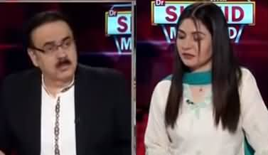 Live with Dr. Shahid Masood (Maidan Saj Raha Hai) - 14th July 2020