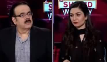 Live with Dr. Shahid Masood (Maidan Sajj Rahe Hain?) - 29th August 2020