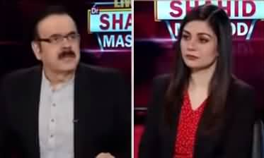 Live with Dr. Shahid Masood (Makri Ka Jaal) - 6th September 2020