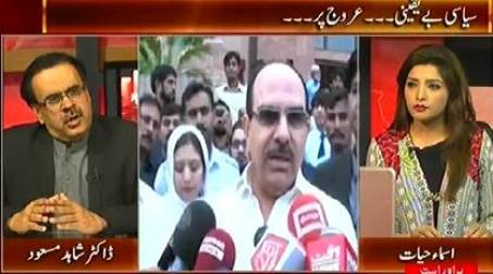 Live With Dr. Shahid Masood (Malik Riaz Apologizes to Dr. Shahid Masood) – 16th September 2015
