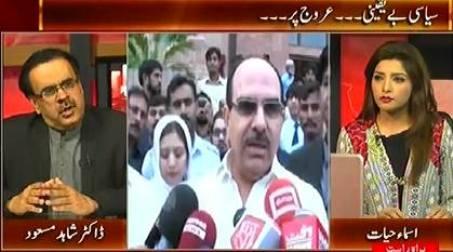 Live With Dr. Shahid Masood (Malik Riaz Apologizes to Dr. Shahid Masood) – 16th September 2015