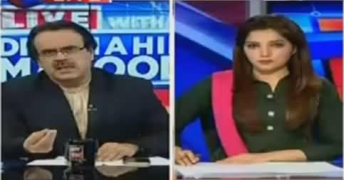 Live With Dr Shahid Masood (Mantaqi Anjaam Ka Aghaz Ho Gaya) – 21st April 2016