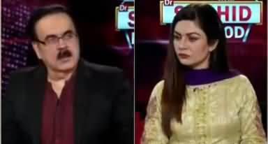 Live With Dr. Shahid Masood (Manzir Aur Pas e Manzir) - 21st December 2019