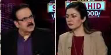 Live With Dr. Shahid Masood (March Pe March) - 8th March 2020
