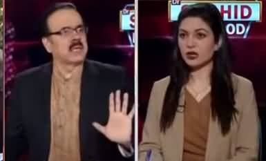 Live with Dr. Shahid Masood (Maryam Bilawal Meeting) - 25th February 2021