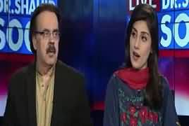 Live With Dr Shahid Masood (Maryam Nawam Owner of Mayfair Flats) – 5th January 2017