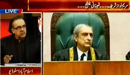 Live With Dr. Shahid Masood (Maryam Nawaz Appointment Case in Court) - 11th November 2014