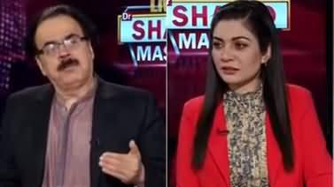 Live with Dr. Shahid Masood (Maryam Nawaz Demand) - 12th November 2020