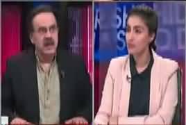 Live With Dr Shahid Masood (Maryam Nawaz Ki Paishi) – 5th July 2017