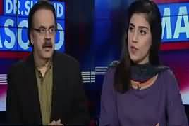 Live With Dr Shahid Masood (Maryam Nawaz Kis Ke Zer e Kafalat) – 18th January 2017