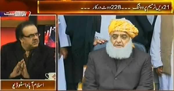 Live With Dr. Shahid Masood (Maulana Fazal ur Rehman Ne Mukhalifat Kar Di) - 5th January 2015