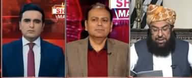 Live With Dr. Shahid Masood (Maulana Ka March) - 19th October 2019