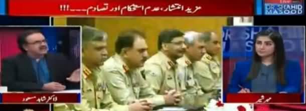 Live With Dr Shahid Masood (Mazeed Inteshar) – 7th October 2017