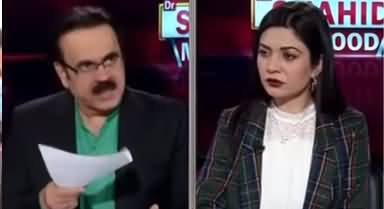 Live with Dr. Shahid Masood (Mazeed Inteshar Ki Tayyari) - 18th January 2021
