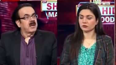 Live with Dr. Shahid Masood (Mazeed Kasheedagi) - 24th May 2021