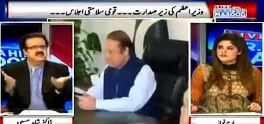 Live With Dr Shahid Masood (Meeting Under PM) – 1st August 2016