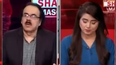 Live with Dr. Shahid Masood (Meetings....) - 24th July 2021