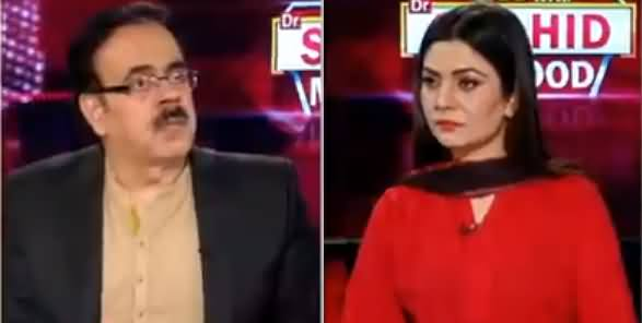 Live With Dr. Shahid Masood (Mega Corruption Cases) - 21st August 2019