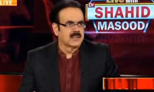 Live With Dr. Shahid Masood (Mega Corruption Cases) - 3rd June 2019