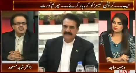 Live With Dr. Shahid Masood (Mega Corruption Cases in NAB) – 16th July 2015